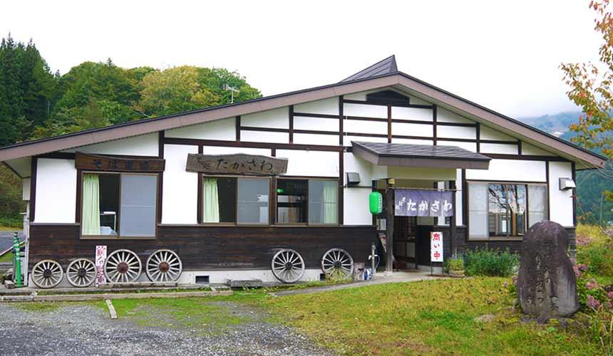 信濃町蕎麥麵店そば処たかさわ