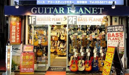御茶之水樂器街吉他