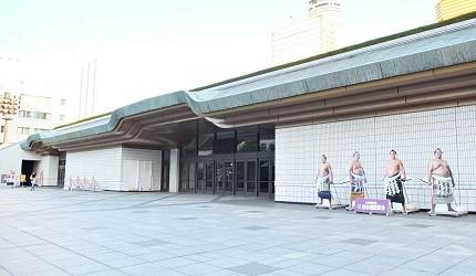 兩國國技館