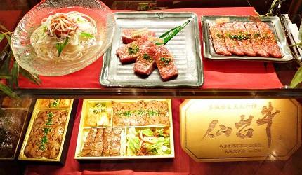 上野燒肉陽山道和牛