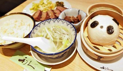 「利久牛舌」上野店限定熊貓肉包