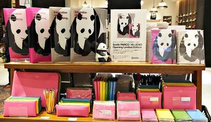 「Smith」上野店限定熊貓筆記本