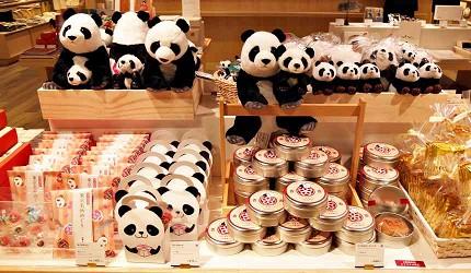上野熊貓的商品