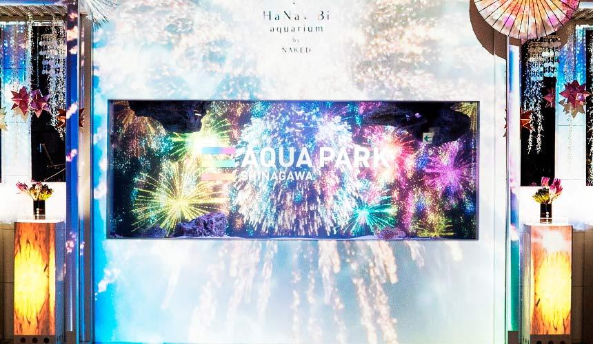 東京水族館樂園「Maxell Aqua Park 品川」聲光效果十足的「歡迎正門」