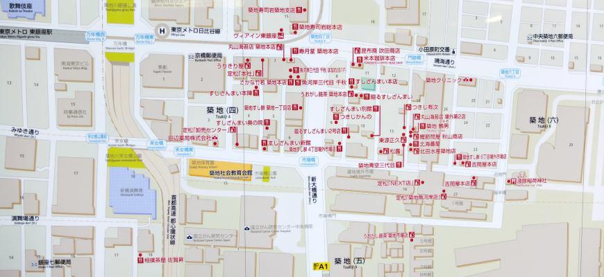 築地市場地圖