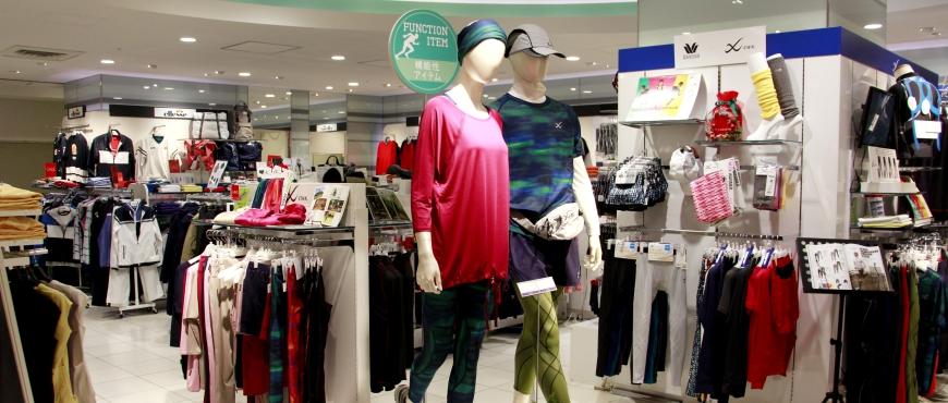 東武百貨店池袋店的日本健康機能型衣物品牌CW-X