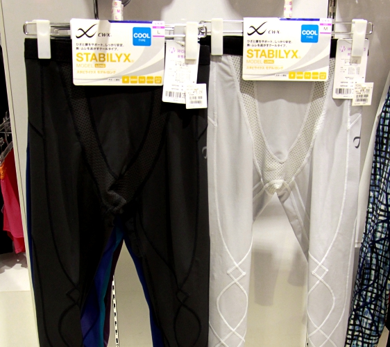 CW-X涼感緊身褲