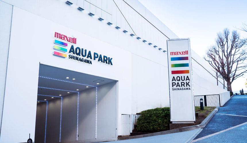 東京品川水族館樂園「Maxell Aqua Park 品川」