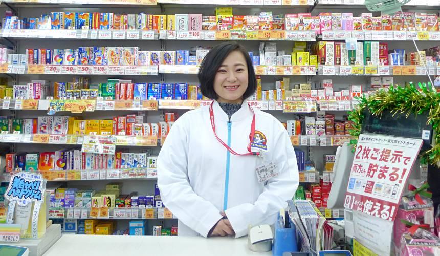 「くすりの福太郎 浅草店」店員
