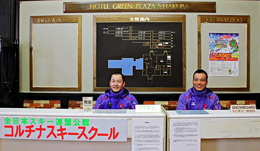 日本滑雪推薦長野白馬CORTINA滑雪場滑雪教學日文