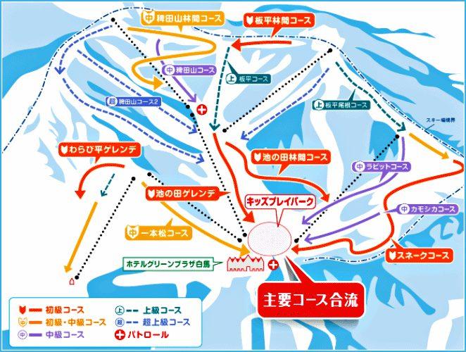 日本東京推薦冬天滑雪長野白馬CORTINA滑雪場備齊適合各種程度滑雪道