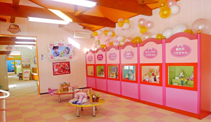 日本輕井澤「HOTEL GREEN PLAZA 輕井澤」附近的玩具王國室內照