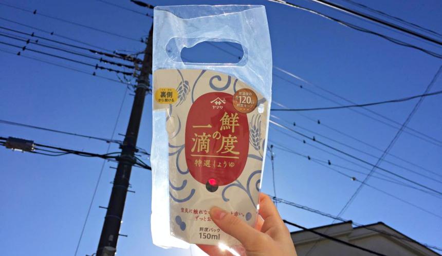 千葉縣銚子YAMASA醬油