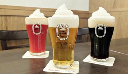 「Frozen Beer」