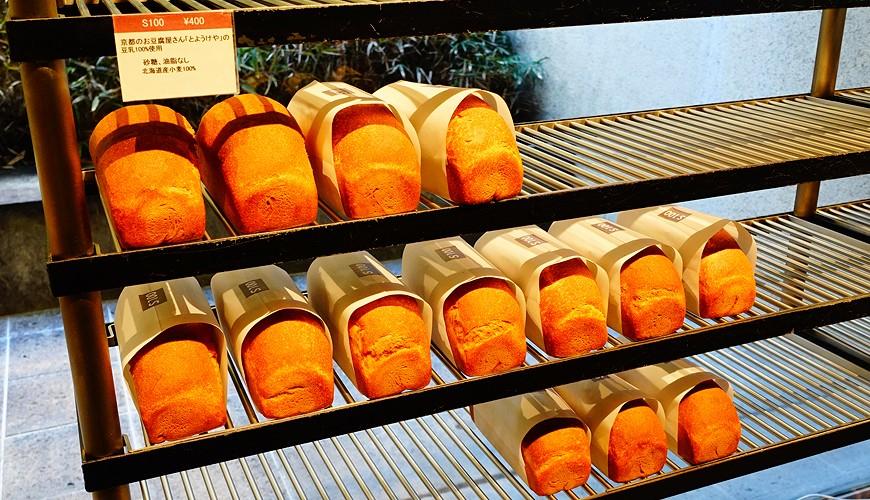 吉祥寺井之頭必吃推薦美食サトウ佐藤炸牛肉餅肉丸パンの田島浣熊麵包RascalBakerybyCHARABREAD中華餃子拉麵店一圓包子DansDixansダンディゾンはらドーナツ甜甜圈天音鯛魚燒ChaiBreak