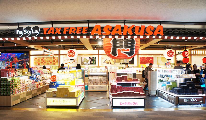 東京成田機場必買伴手禮店家「Fa-So-La TAX FREE ASAKUSA ANNEX」門口