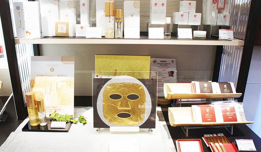 東京成田機場必買藥妝店家「makanai cosmetics」的金箔保養品