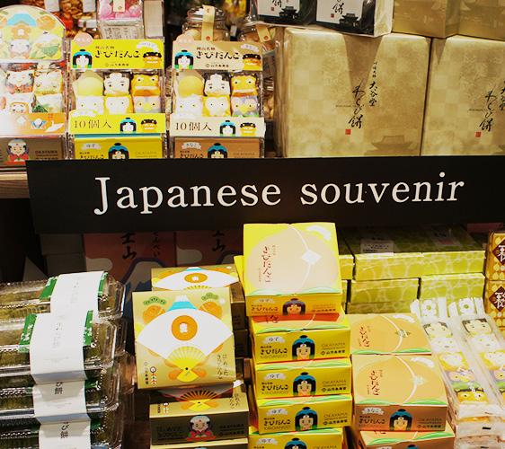 東京成田機場必買伴手禮店家「久世福商店」販售的伴手禮
