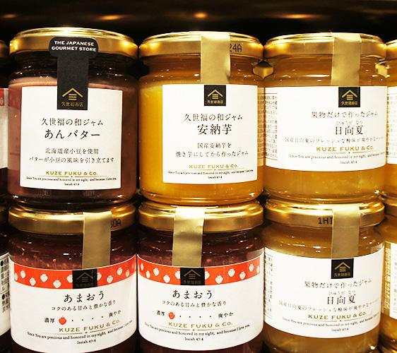東京成田機場必買伴手禮店家「久世福商店」的各式果醬