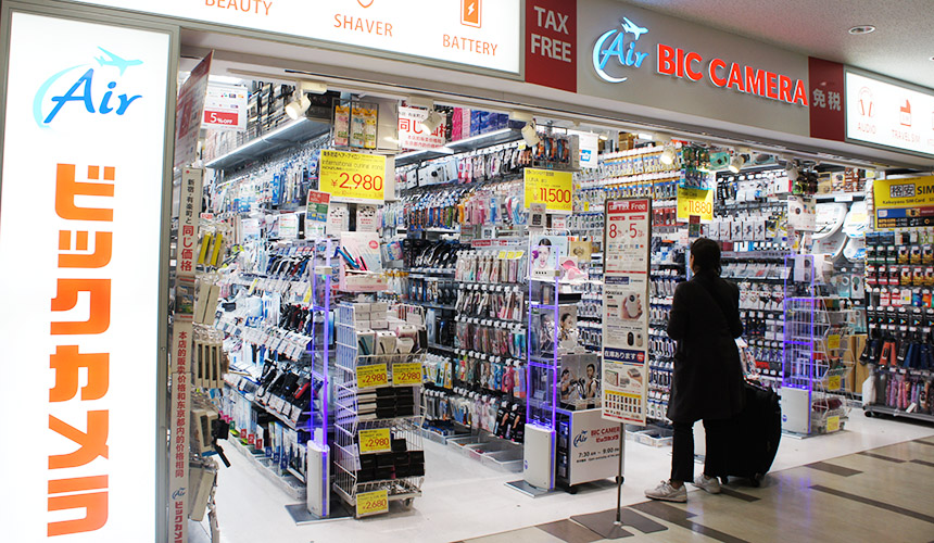 東京成田機場必買電器店家「Air BIC CAMERA」的店門口