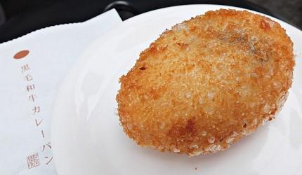 豐福咖哩麵包