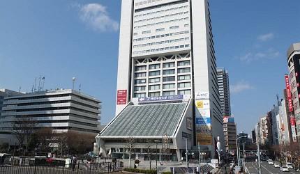 中野太陽廣場