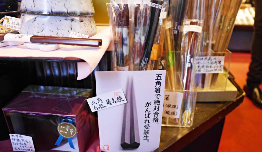 東京筷子專賣店「銀座夏野」的「合格」筷子