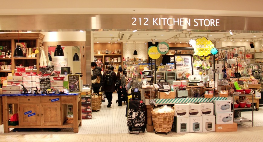 212 KITCHEN STORE在東京晴空街道的店舖