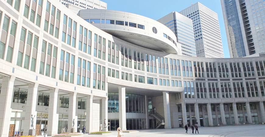東京都議會議事堂
