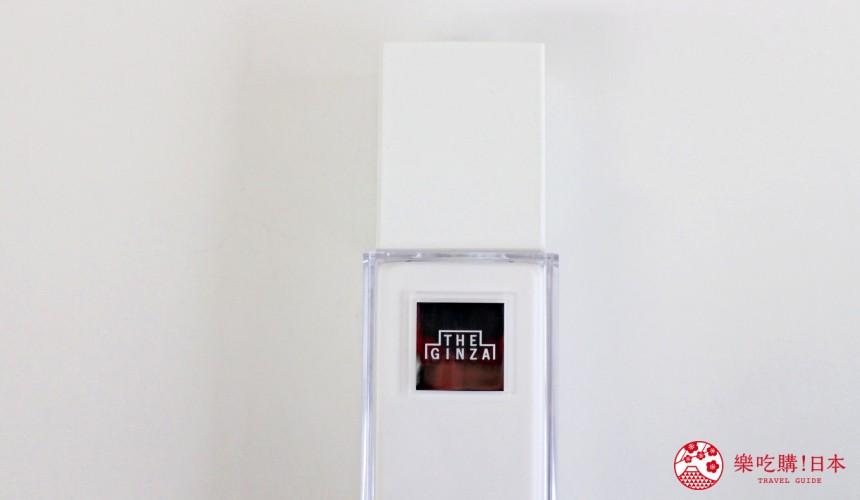 日本資生堂保養品THE GINZA(ザ・ギンザ)高效保濕乳液(モイスチャーライジングエマルジョン)