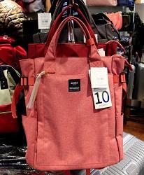 東京銀座買包推薦人氣行李箱、包包專賣店「Ginza Karen」的anello包包