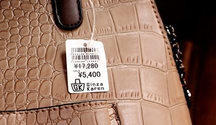 東京銀座買包推薦人氣行李箱、包包專賣店「Ginza Karen」包包標籤