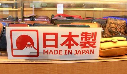 東京銀座買包推薦人氣行李箱、包包專賣店「Ginza Karen」日本製圖示