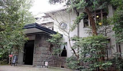 舊細川侯爵邸