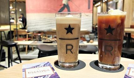 Starbucks Reserve Bar 日比谷