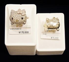日本最大的訂製珠寶飾品店「K.UNO」Hello Kitty 戒指