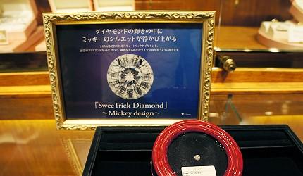 日本最大的訂製珠寶飾品店「K.UNO」米老鼠圖案的鑽石「SweeTrick Diamond」