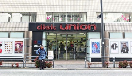 Disk Union下北澤
