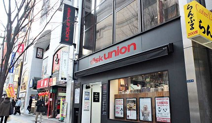 Disk Union新宿