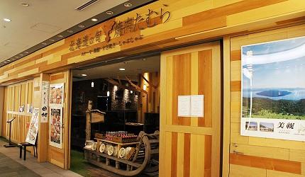 東京車站北海道和牛與海鮮推薦「北海道之旬 燒肉田村」的店門口