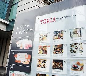 東京車站北海道和牛與海鮮推薦「北海道之旬 燒肉田村」怎麼去步驟二