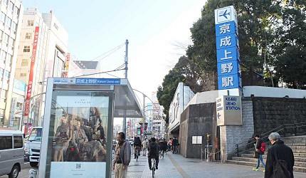 日本旅遊東京自助旅行自由行交通方式JR上野車站出口怎麼走不迷路攻略京成上野