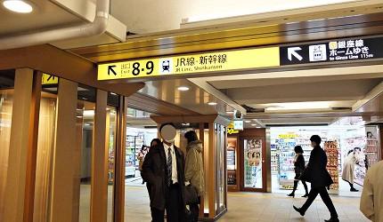 上野地下通道「文化の杜路」