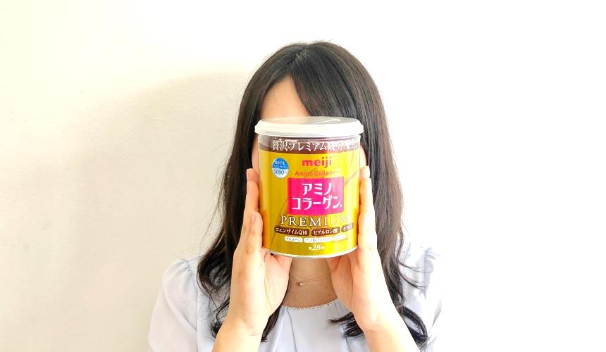 日本藥妝店必買No.1!明治金色版「膠原蛋白粉PREMIUM」試吃一個月後M桑感想