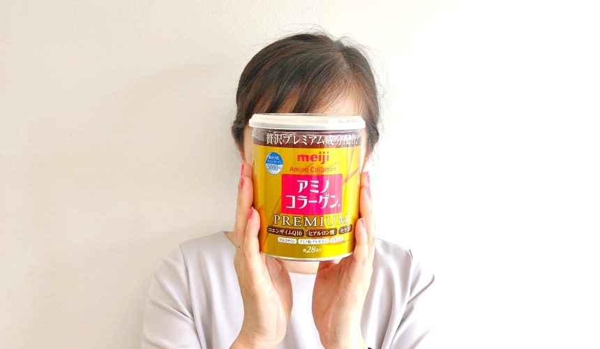 日本藥妝店必買No.1!明治金色版「膠原蛋白粉PREMIUM」試吃一個月後S桑感想