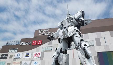 東京台場景點鋼彈