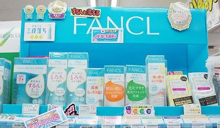 2018年日本必買藥妝FANCL