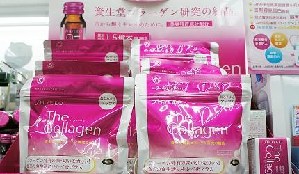 2018年日本必買藥妝資生堂膠原蛋白