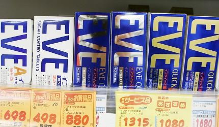 2018年日本必買藥妝EVE止痛藥