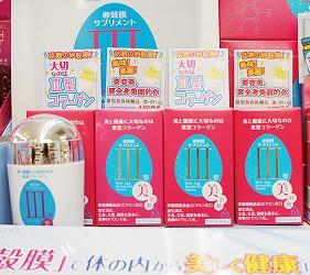 くすりの福太郎 澀谷中心街店  店員推薦 ALMADO 卵殼膜第三型膠原蛋白